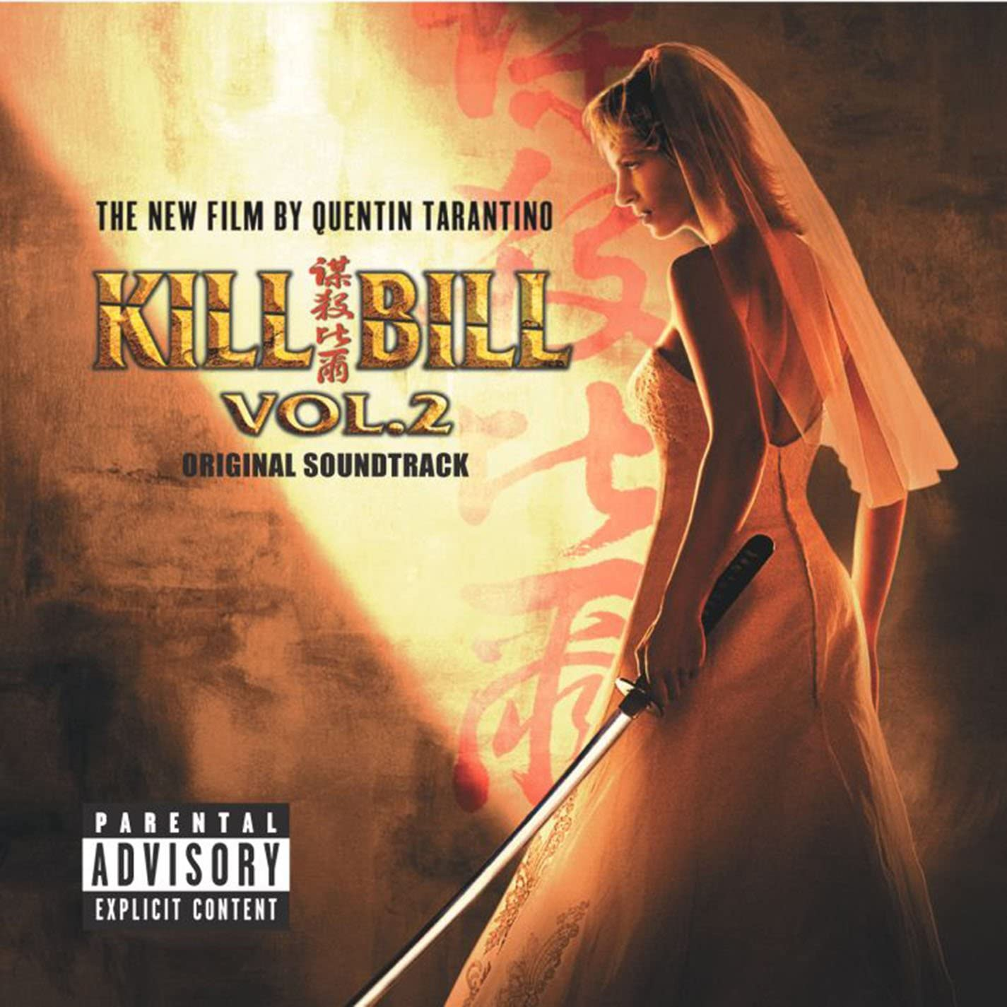 Soundtrack/Kill Bill Vol. 2 [LP]