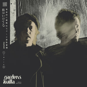 Gardens & Villa/Music For Dogs [LP]