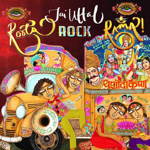 Uttal, Jai/Roots, Rock, Rama! [CD]