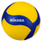 Mikasa V320W Indoor Volleyball