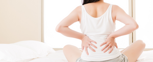 How to Minimize Back Pain!