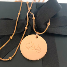 Load image into Gallery viewer, Sincerity Rose Gold Necklace