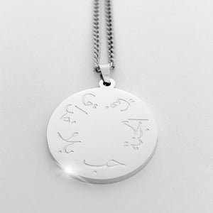 Paradise Necklace - Sterling Silver Plated