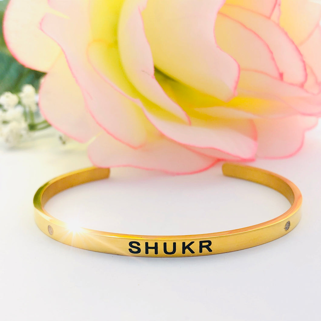 Gratitude Gold Cuff Bangle (black engraving)