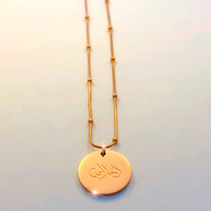 Sincerity Necklace - 18K Rose Gold Plated