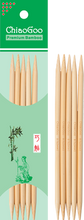 "Load image into Gallery viewer, 6"" - US 11 Bamboo"