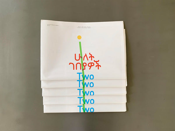 AD—WO Two Markets Publication