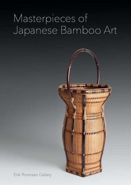 Masterpieces of Japanese Bamboo Art Book