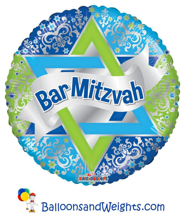 18 Inch Bar Mitzvah Foil Balloon | 100 pcs