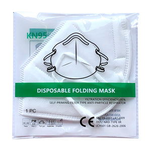 KN95 Facemask (Case of 900 masks)