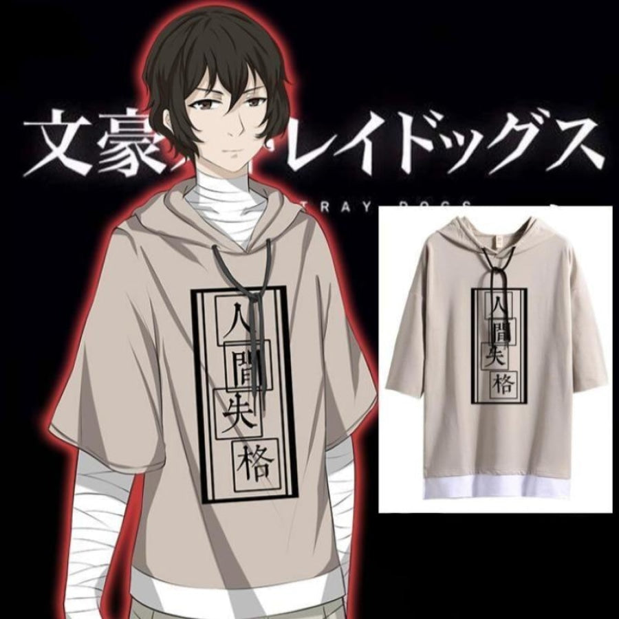 Disqualification In The World Anime Bungou Stray Dogs Osamu Dazai Hoodie