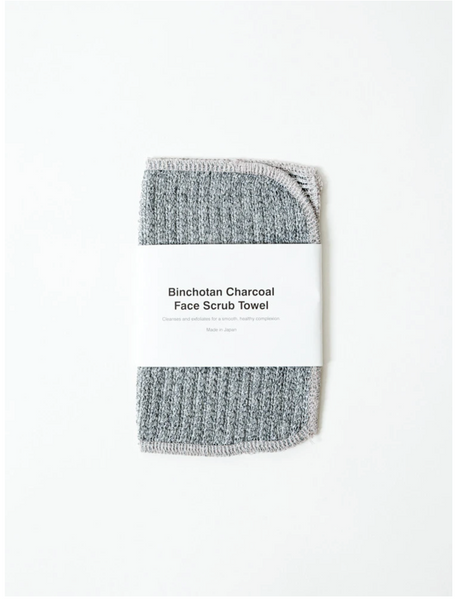 Charcoal Face Scrub Towel