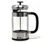 Café Culture | French Press 1 Litre