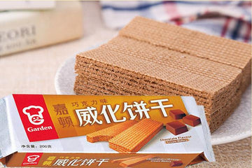 Chocolate Wafer 200g/pk