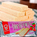 Strawberry Wafer 200g/pk