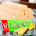 Lemon Wafer 200g/pk