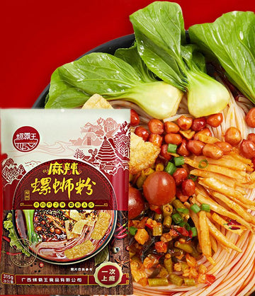 Spicy Instant Rice Noodles (Luo Shi Fen) 315g/pk