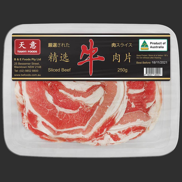 BEEF HOT POT SLICE 250g/pk