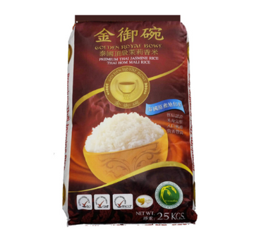 Thai Jasmine Rice  Golden Royal Bowl 25kg/pk