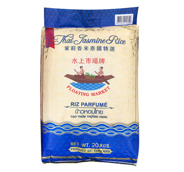 Thai Jasmine Rice Floating Market 20kg /bag
