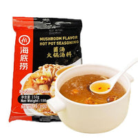 HDL Hot Pot Base - Mushroom 150g