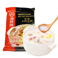 HDL Hot Pot Base - Broth 110g