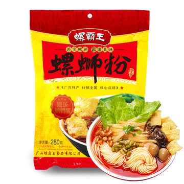 Luo Si Rice Noodles (Luo Shi Fen) 280g/pk