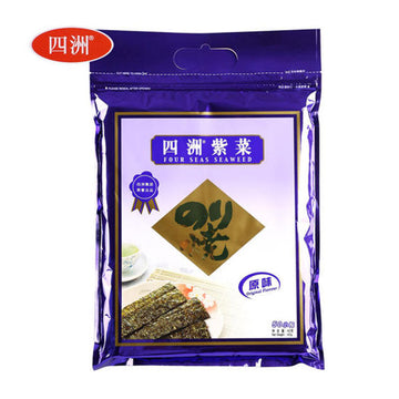 Seasoned Seaweed Plain 100pc/pk