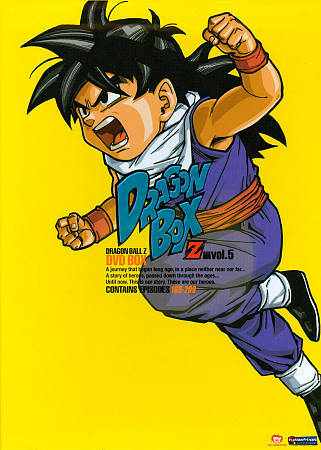 DragonBall Z: Dragon Box Vol 5 *RARE* BRAND NEW & SEALED