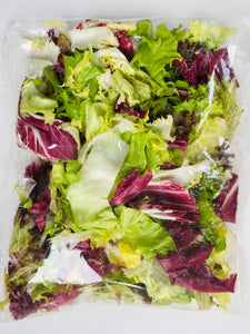 Bagged mixed lettuce salad - 200g