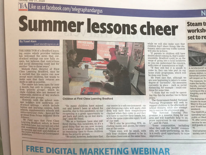 SUMMER LESSONS CHEER!
