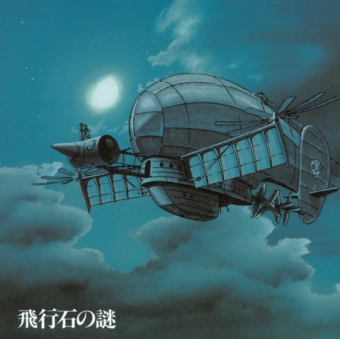Joe Hisaishi - Laputa: Castle in the Sky Soundtrack [New 1x 12-inch Vinyl LP]
