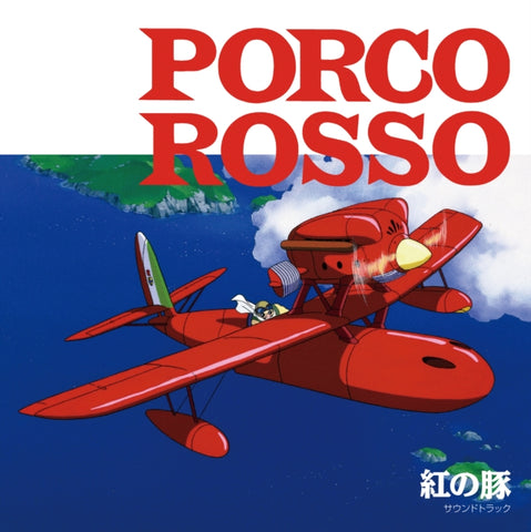 Joe Hisaishi - Porco Rosso Soundtrack [New 1x 12-inch Vinyl LP]