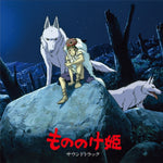 Joe Hisaishi -  Princess Mononoke Soundtrack [New 2x 12-inch Vinyl LP]