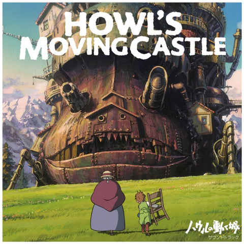 Joe Hisaishi - Howl's Moving Castle Soundtrack [New 2x 12-inch Vinyl LP]