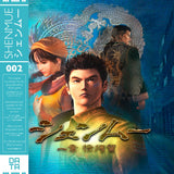 Various Artists - Shenmue