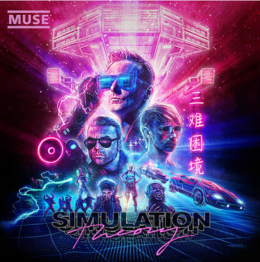 "Muse - Simulation Theory (12"" Vinyl *Pre-Order)"