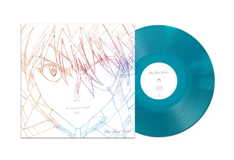 Hikaru Utada - One Last Kiss: Music from Evangelion: New Theatrical Edition [New 1x 12-inch Blue Vinyl LP]