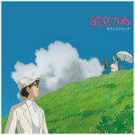 Joe Hisaishi - The Wind Rises Soundtrack [New 2x 12-inch Vinyl LP]