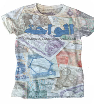 Arabic Money Al Waha Tee - Unisex or Girls
