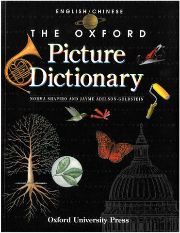 The Oxford Picture Dictionary - English/Chinese