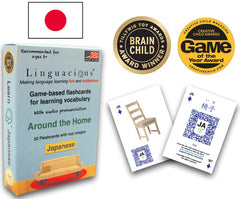 Linguacious Flash Cards - Japanese