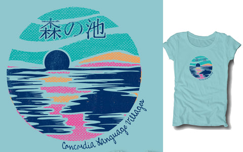 Lake Scene Tee - Girls