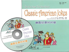 Classic American Jokes w/audio CD - English/Chinese