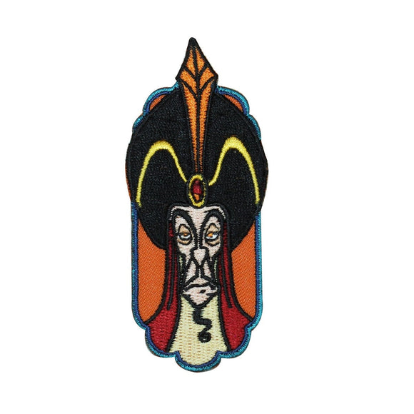Disney Villain Jafar Patch Aladdin Character Kids Craft Apparel Applique Iron On