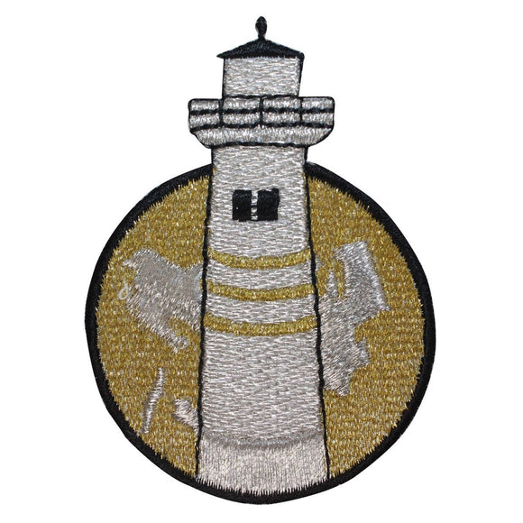 ID 1860 Lighthouse Badge Patch Travel Nautical Embroidered Iron On Applique