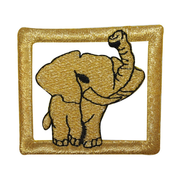 ID 2830 Elephant Gold Frame Patch Golden Picture Embroidered Iron On Applique