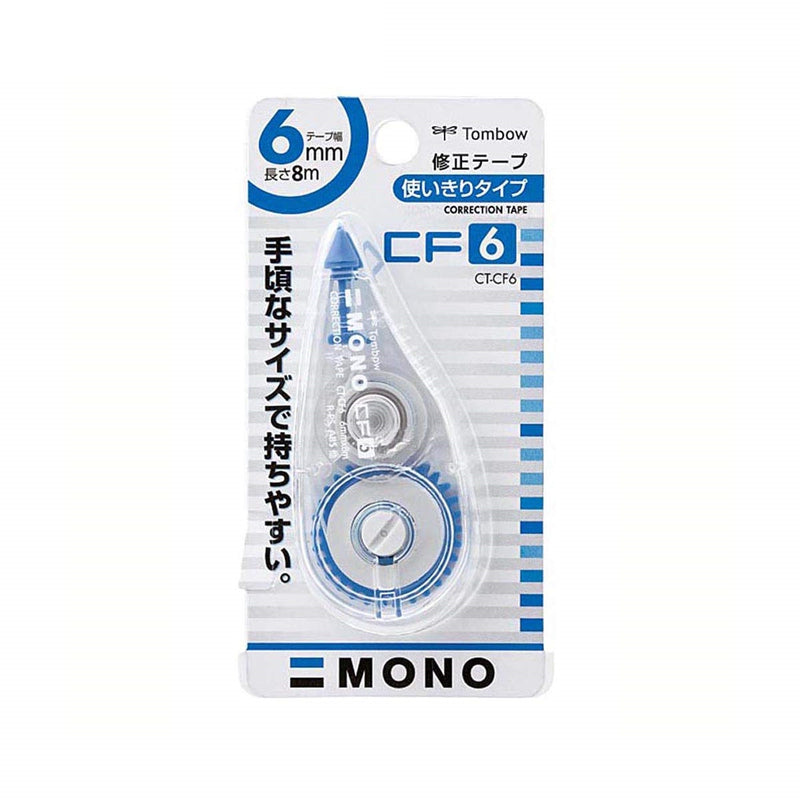 MONO Correction Tape 6mm x 8m