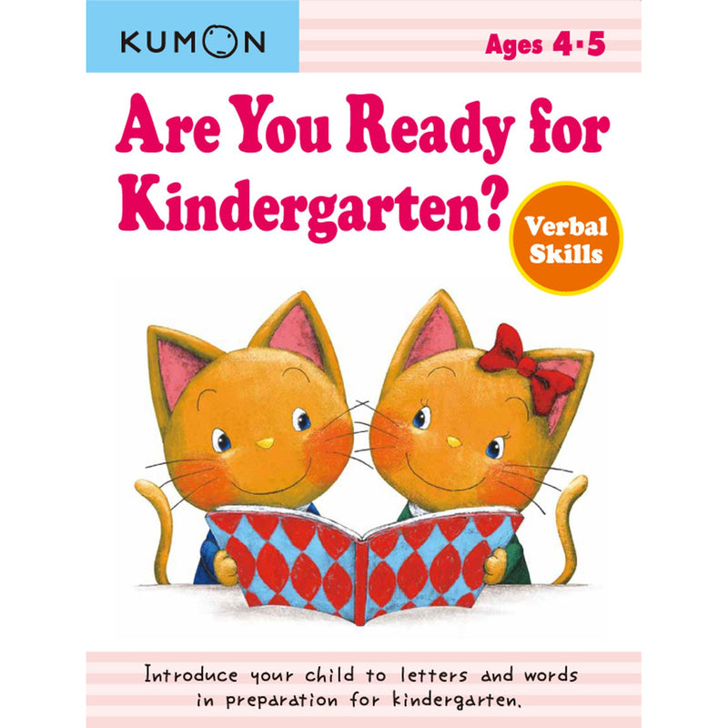 Are You Ready for Kindergarten? Verbal Skills (Ages 4-5)