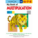 My Book of Multiplication (Ages 6-7-8)
